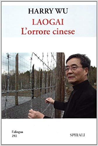 Libro L'orrore cinese