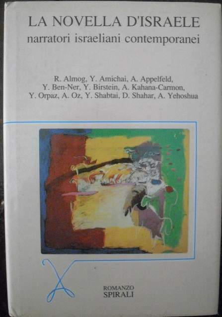 Libro La novella di israele